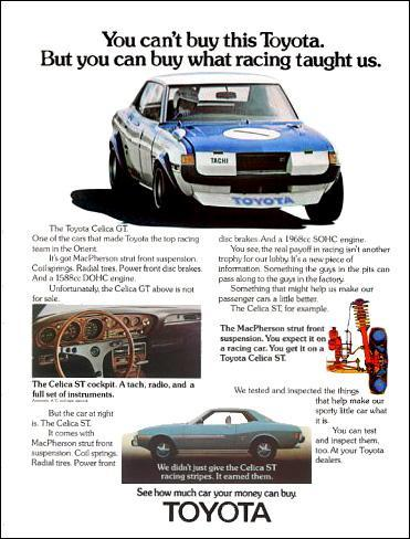 Celica_Racing Ad